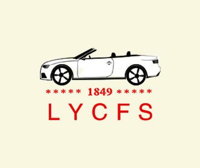 LYCFS-1849