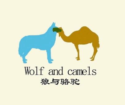 狼与骆驼-WOLF-AND-CAMELS