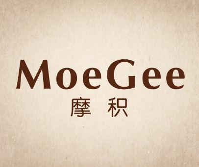 摩积-MOEGEE