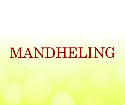 MANDHELING