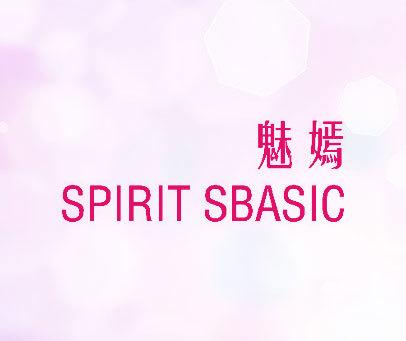 魅嫣-SPIRIT-SBASIC