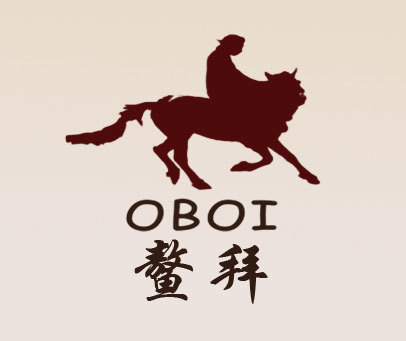 鳌拜-OBOI