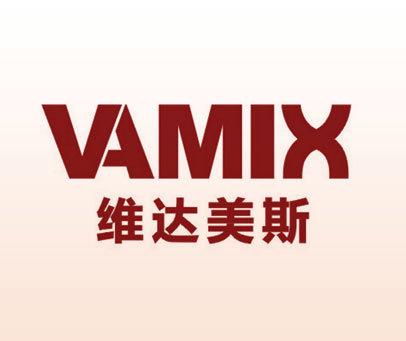 维达美斯-VAMIX