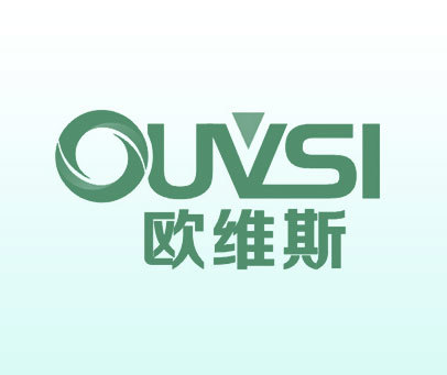 欧维斯-OUVSI