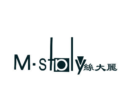 丝大丽-M.STALY