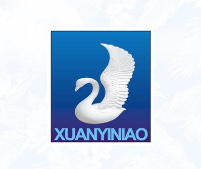 XUANYINIAO