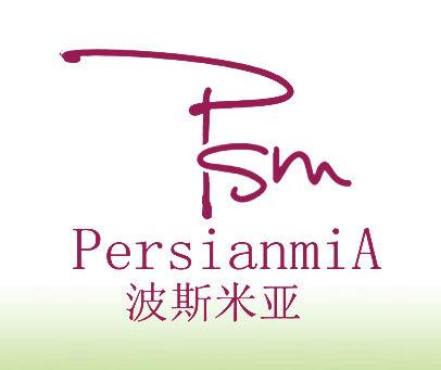 波斯米亚-PERSIANMIA-PSM