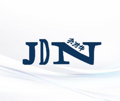 决对牛-JDN