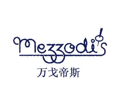 万戈帝斯-MEZZODI S