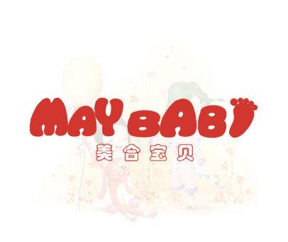 美合宝贝-MAY-BABY
