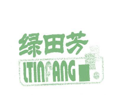 绿田芳-LTINANG