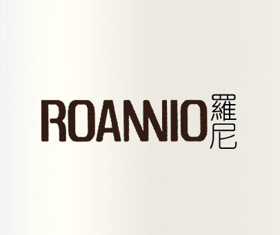 罗尼-ROANNIO