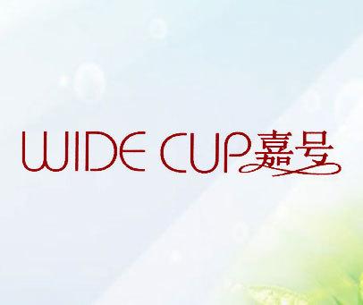 嘉号-WIDE-CUP