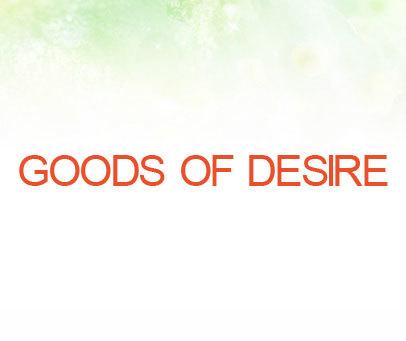 GOODS-OF-DESIRE