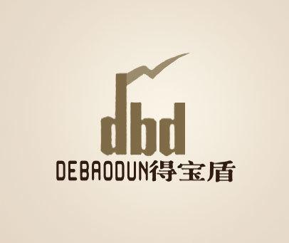 得宝盾-DBD
