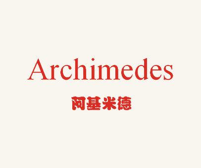 阿基米德-ARCHIMEDES