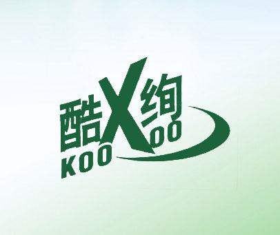 酷绚-KOOXOO