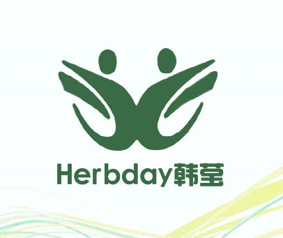 韩莹-HERBDAY