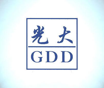 光大-GDD
