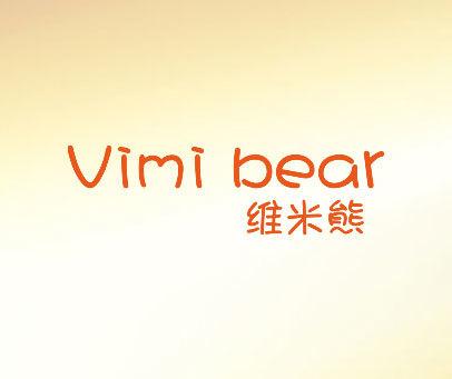 维米熊-VIMI-BEAR