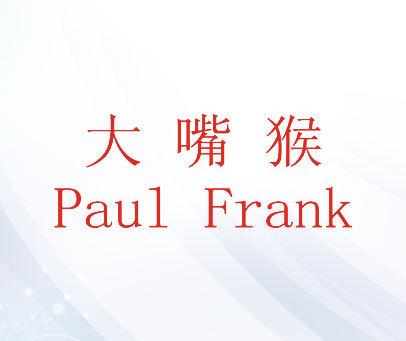 大嘴猴-PAUL-FRANK