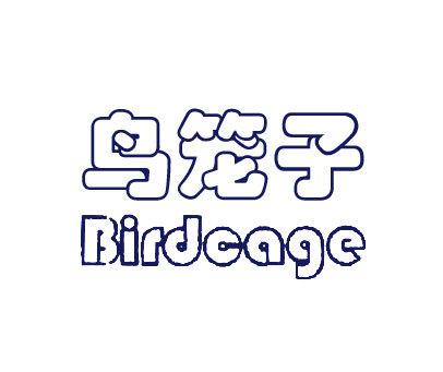 鸟笼子-BIRDCAGE
