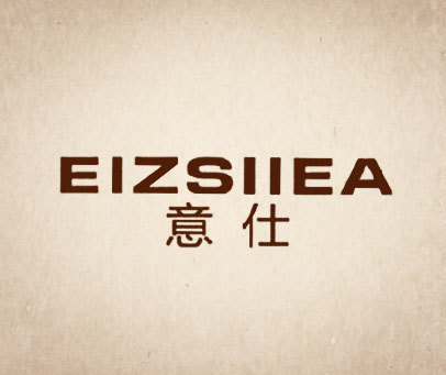 EIZSIIEA-意仕