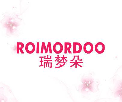 瑞梦朵-ROIMORDOO