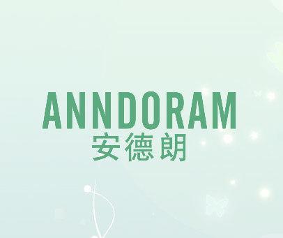 安德朗-ANNDORAM