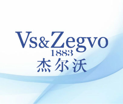 杰尔沃-VS&ZEGVO-1883