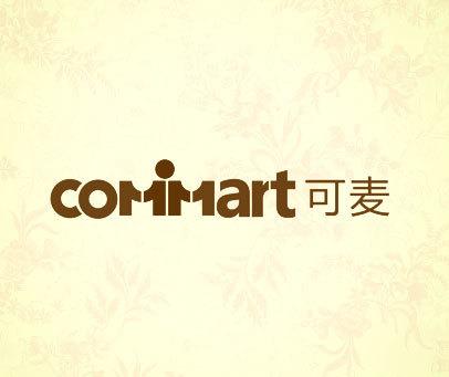 可麦-COMMART
