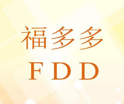 福多多-FDD