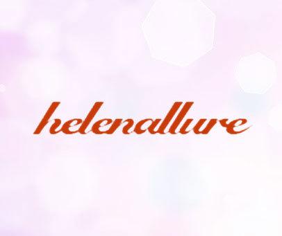 HELENALLURE