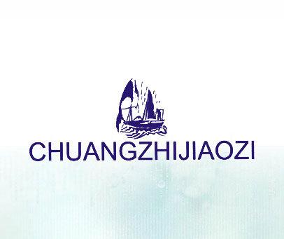 CHUANGZHIJIAOZI