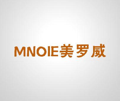 美罗威-MNOIE