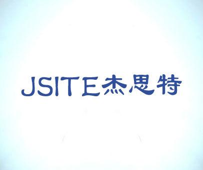 杰思特-JSITE