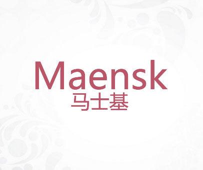 马士基-MAENSK