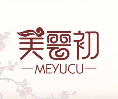 美云初-MEYUCU