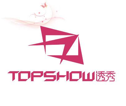 透秀-TOPSHOW