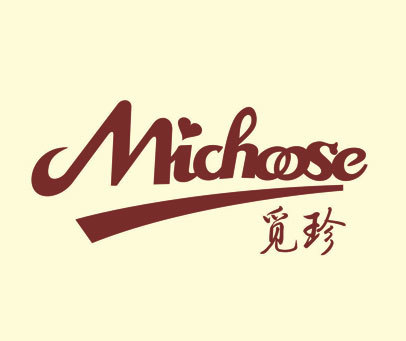 觅珍-MICHOOSE