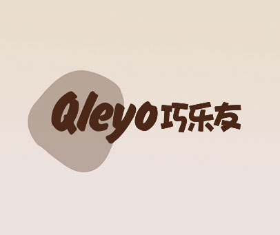巧乐友-QLEYO