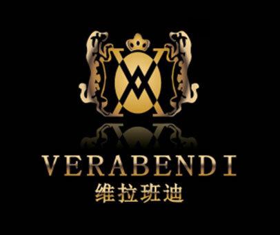 维拉班迪-VERABENDI