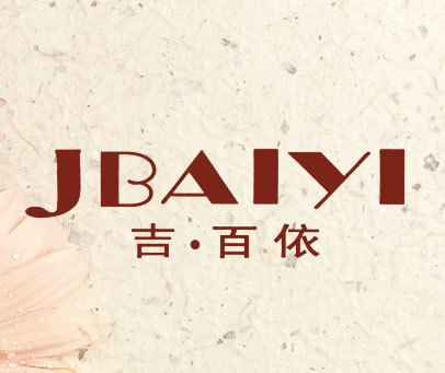 吉百依-JBAIYI