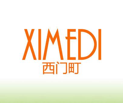 西门町-XIMEDI
