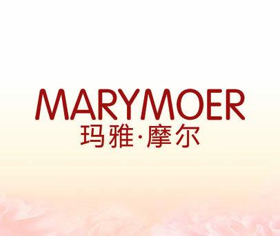 玛雅·摩尔-MARYMOER
