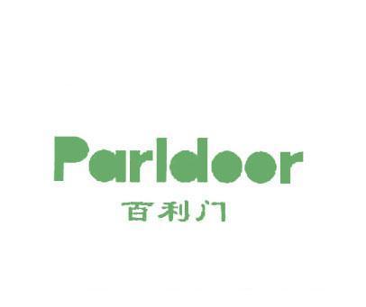 百利门-PARLDOOR