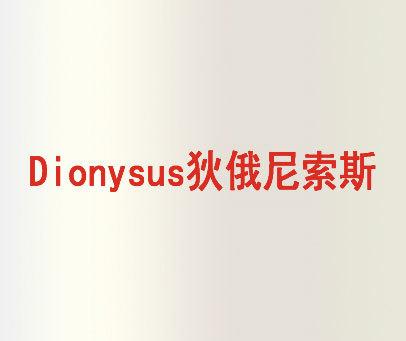 狄俄尼索斯-DIONYSUS