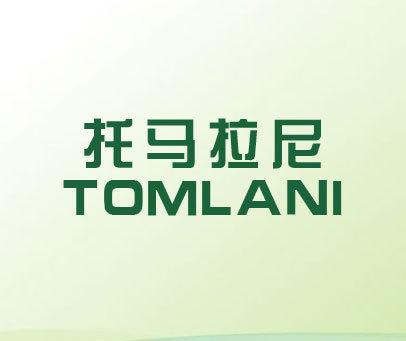 托马拉尼-TOMLANI