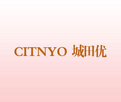 城田优-CITNYO