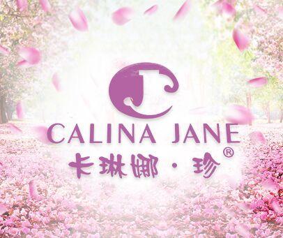 卡琳娜珍-CALINAJANE